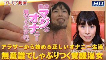 最新gachin娘! gachip190 別刊MAJI-ONA 43