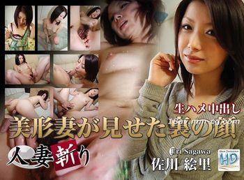 最新H4610 ki150903 期間限定作品 Eri Sagawa