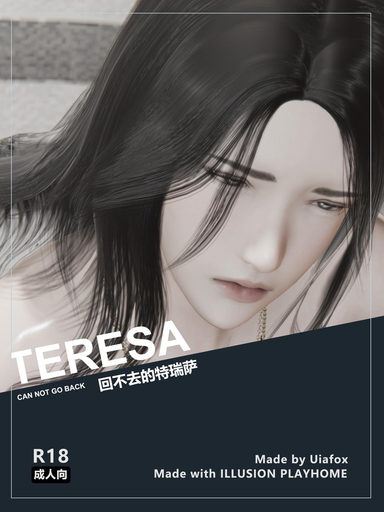 [3D全彩/中文/精美新漫]回不去的特瑞萨:TERESA-CAN NOT GO BACK[239M] 