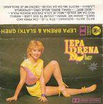 Lepa Brena (Fahreta Jahic Zivojinovic) - Diskografija  36646722_Kaseta_Prednja