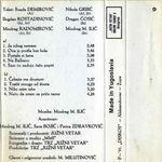 Sinan Sakic - Diskografija 36822782_Kaseta_Zadnja
