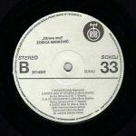 Zorica Markovic - Diskografija  36839191_Ploca_B