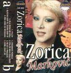Zorica Markovic - Diskografija  36840466_Kaseta_Prednja