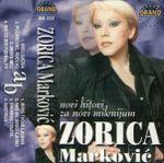 Zorica Markovic - Diskografija  36840498_Kaseta_Prednja