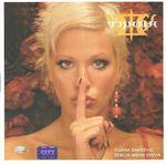Tijana Dapcevic - Kolekcija 40225752_FRONT