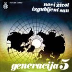 Generacija 5 - Diskografija 51318074_FRONT