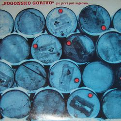 Koktel 1987 - Pogonsko gorivo 40448637_Pogonsko_Gorivo_1987-a