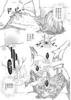 COMIC 阿吽 改 Vol.4 - Hentai sharing sexy girls image jav
