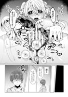 [雨宮ミズキ] らぶじゅーすパーティ - Hentai sharing 47246670_130028658_001_am_00