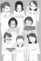 [さつよ]    するオンナノコ - Hentai sharing