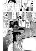 COMIC クリベロン DUMA 2020年01月号 Vol.18 - Hentai sharing hentai 05150