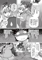49928206_cb23411331602430 [速野悠二] 僕が膣内射精をするセカイ系な理由 - Hentai sharing