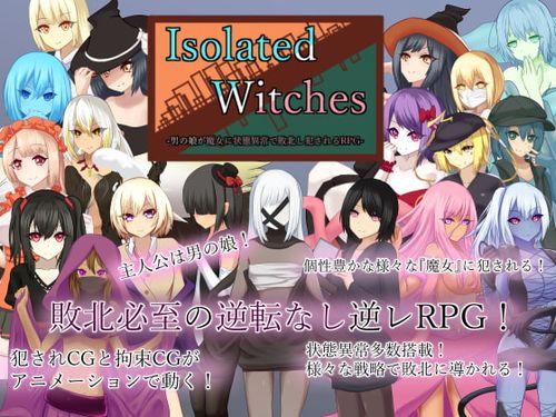 (同人ゲーム)[200318][RR研究会] Isolated Witches -男の娘が魔女に状態異常で敗北し犯されるRPG- [RJ278284]