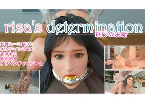 (同人ゲーム)[181027][T&A] Risa's Determination [RJ237842]