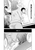 [アンソロジー] サイベリアマニアックス 強制孕ませプロジェクト Vol.5 - Hentai sharing - idols