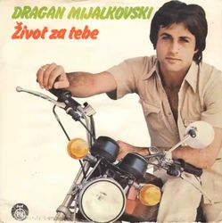 Dragan Mijalkovski 1980 - Singl 53526761_Dragan_Mijalkovski_1980-a