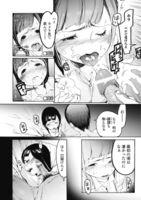 54862851_150905269_001_index_1_1 [GGGGGGGGGG] 自発あるいは強制羞恥 - Hentai sharing