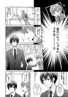 COMIC アナンガ ランガ Vol.58 - Hentai sharing - Girlsdelta