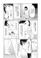 55952873_7de4551348429833 [タカスギコウ] 真ノ倉家の女たち - Hentai sharing